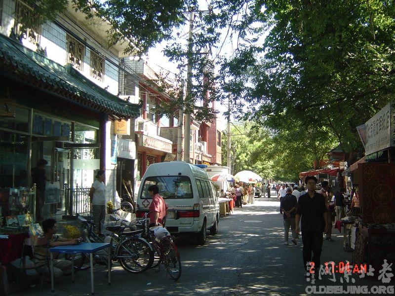 [资料]琉璃厂西街