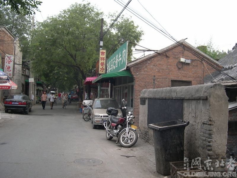 [资料]米市胡同