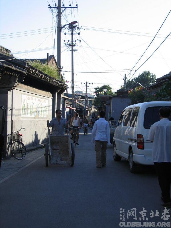 [资料]樱桃斜街