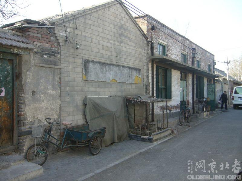 [资料]东茶食胡同