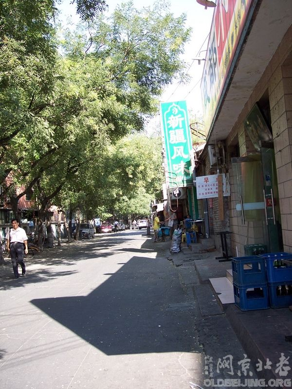 [资料]三庙街