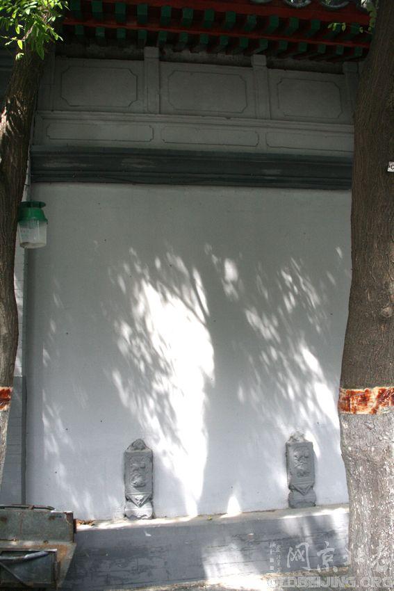 [资料]内务部街