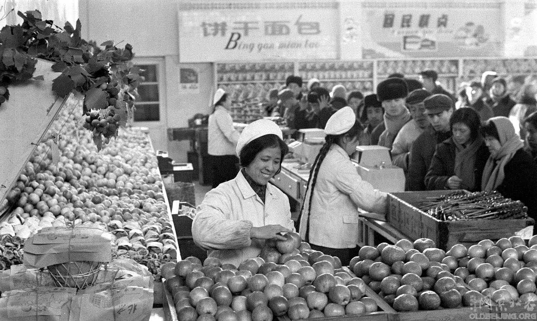 【老照片】50-80年代的几个瞬间-2