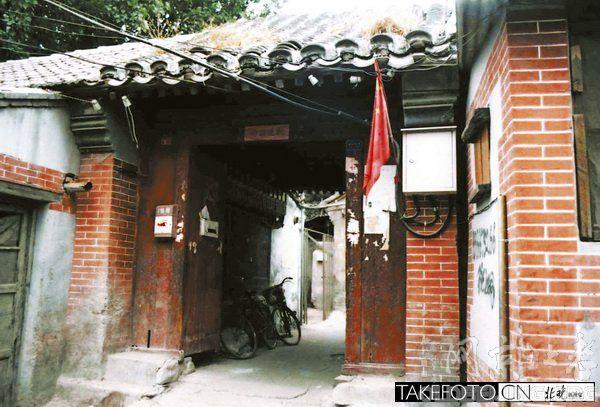 [资料]鹞儿胡同 Yao Er Hu Tong