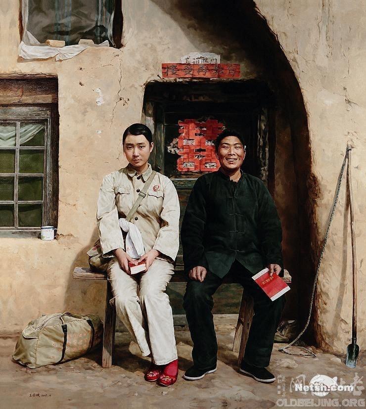 《北京航空工业学校6》