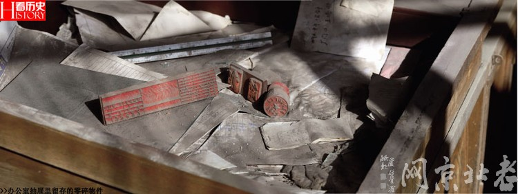 北冷:一座工厂的遗像 - 《看历史》 - 《看历史》原国家历史杂志