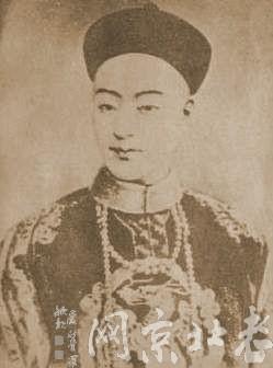 清末爱新觉罗皇室罕见老照片 - 张子涵 - 张子涵的图文世界