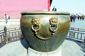 故宫里有多少口大缸
