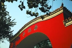 北京城的水系变迁