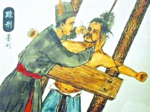 中国古代如何抓小偷