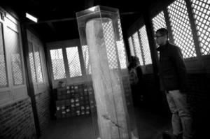 北京一家山庄施工时发现辽代经幢