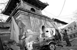 占用60年 人大印刷厂下月搬出拈花寺