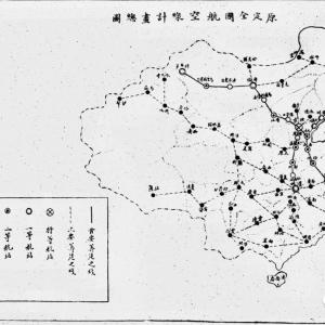 冲上云霄1921:民国北京的空中游览