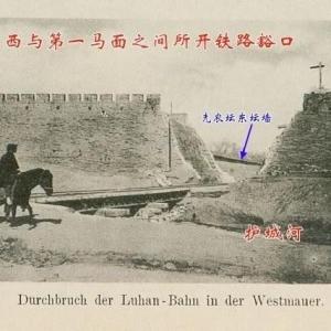 大都龙脉——中轴线上的第一座现代桥梁